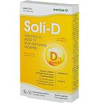 Maisto papildas Soli - D kramtomosios tabletės N20