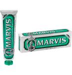 Marvis Klasikinė mėtų skonio Classic Strong Mint dantų pasta 85ml