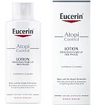 Eucerin AtopiControl kūno losjonas 250ml 63366