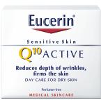 Eucerin dieninis veido kremas Q10 Active 50ml 63413