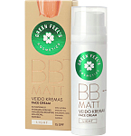 GREEN FEELS BB kremas veidui toninis light 50ml