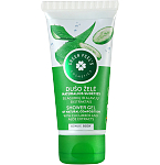 GREEN FEELS Natūralios sudėties dušo želė su agurkų ir alavijų ekstraktais 50ml