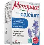 Maisto papildas Menopace Calcium tabletės N60