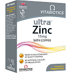 Maisto papildas Ultra Zinc tabletės N60