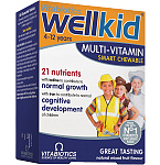 WellKid kramtomosios tabletės N30