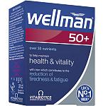 Wellman 50+ tabletės N30
