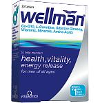 Maisto papildas Wellman tabletės N30