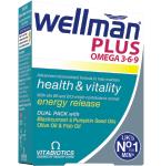 Maisto papildas Wellman Plus kapsulės ir tabletės N28+28