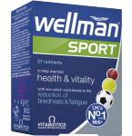 Maisto papildas Wellman Sport tabletės N30