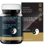 Maisto papildas Emperor Ginseng for him kapsulės N60