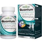 Natures Aid Quantum Elite Multi - nutrient formula kapsulės N30