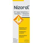 Nizoral 20mg/ml šampūnas 60ml