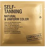 Comodynes Natūralios spalvos savaiminio įdegio servetėlės N8