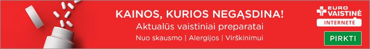 Aterolip kapsulės N90 - Vaistai.lt